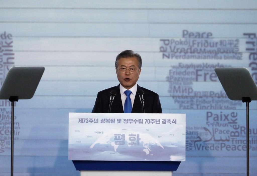 South Korea seeks progress on denuclearization at Sept summit