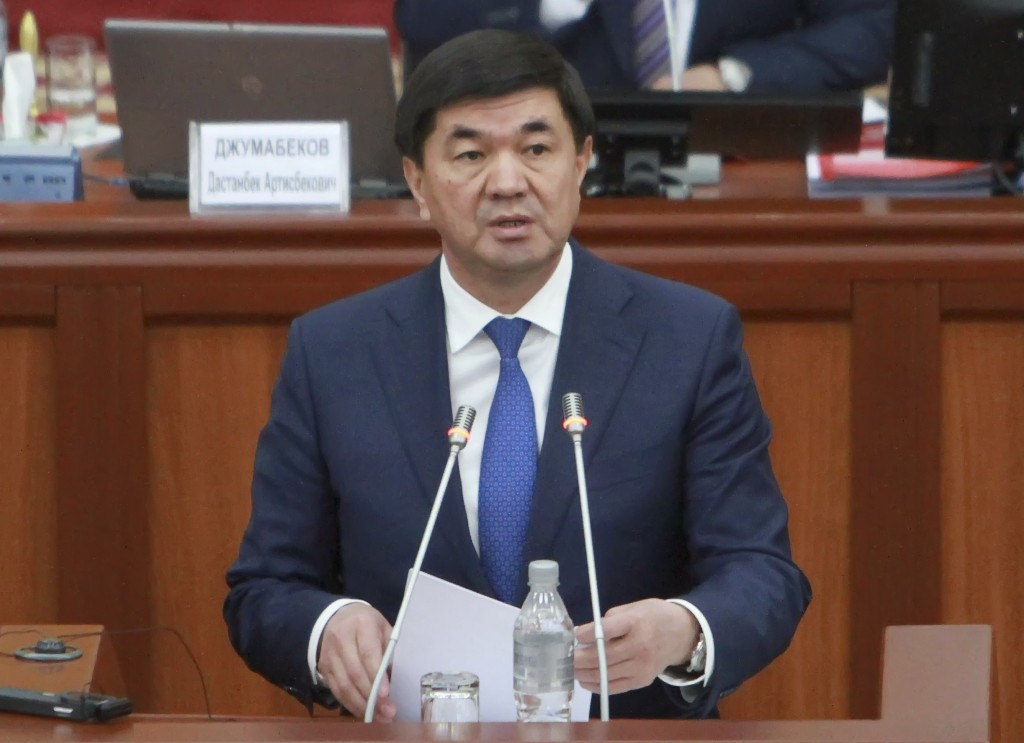 Kyrgyzstan's parliament names new prime minister