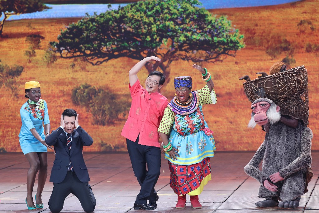 China denies racism, says hyping up TV blackface skit 'futile'