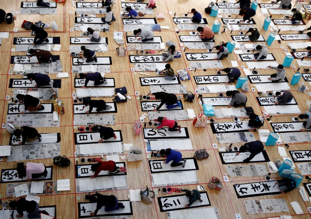 A New Year calligraphy contest in Tokyo. REUTERS/Kim Kyung-Hoon