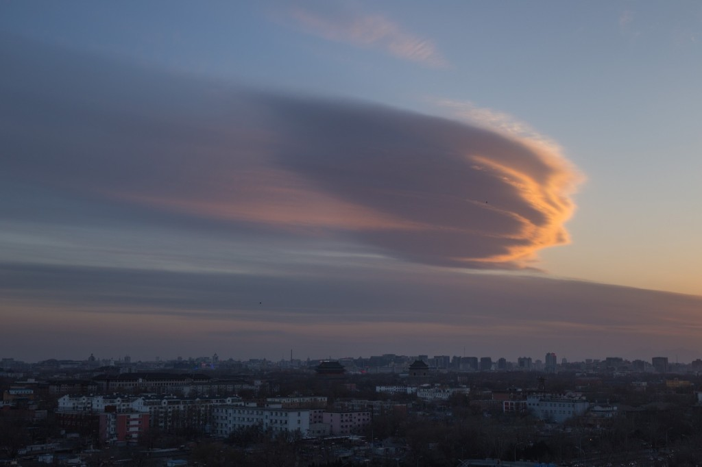 A meteorite-shaped cloud at nightfall in Beijing. ChinaFotoPress via Getty Images
