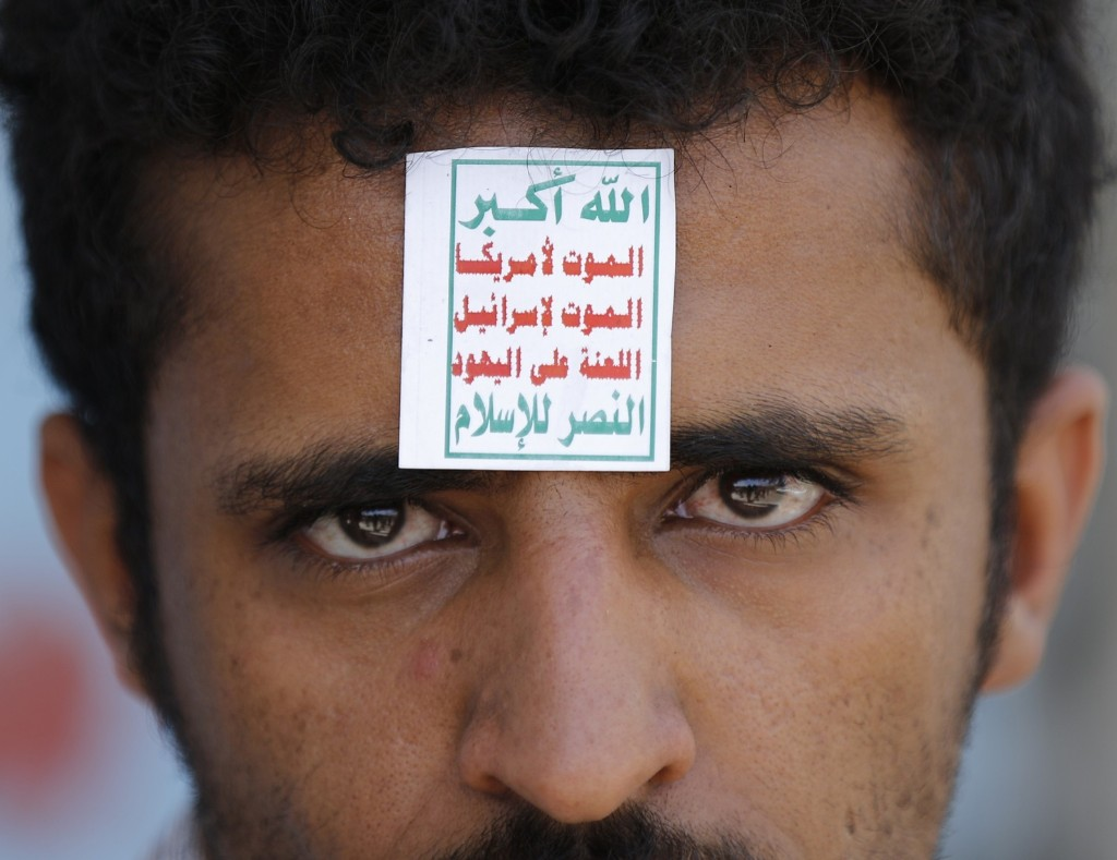 A supporter of the Shi'ite al-Houthi group during a demonstration in Sanaa. REUTERS/Khaled Abdullah