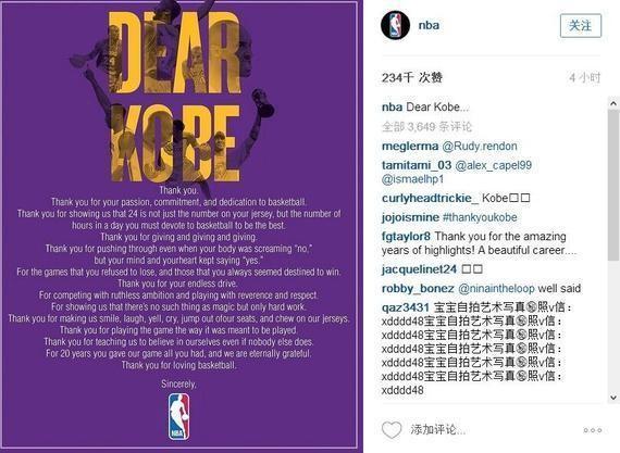 NBA在社交平台发布了对科比的感谢信
