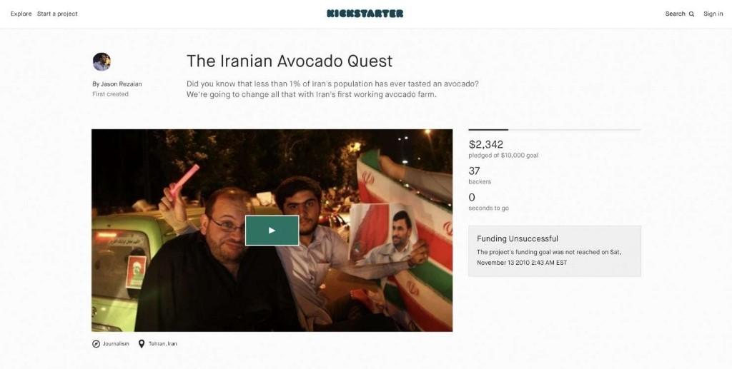 Jason Rezaian's captors questioned him about a project he set up as a joke, a Kickstarter campaign to bring more avocados to Iran. (Jason Rezaian/Kickstarter)