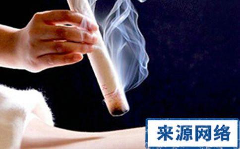 中医药食疗 - Magazine cover