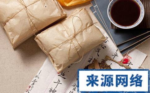 养生 - Magazine cover