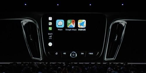 Waze begins private beta testing of CarPlay iOS 12 update
