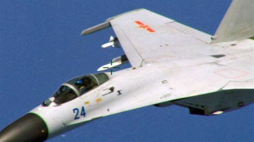 US slams China over spy plane 'provocation'