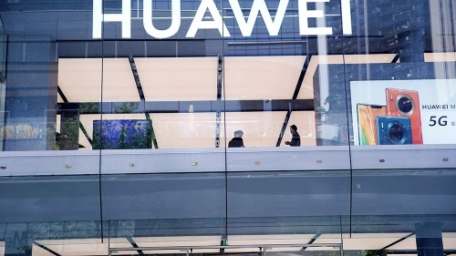 To build case against Huawei, US overlooked HSBC misdeed: Lawyers