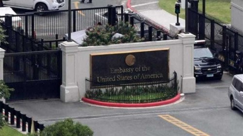 US issues travel alert amid al-Qaeda threat