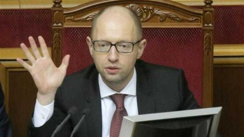 Ukraine to stop cash support for east