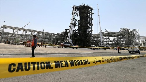 US sanctions Iran's central bank in wake of Aramco attacks