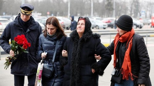 Bodies of Ukrainian victims of Iran plane crash repatriated