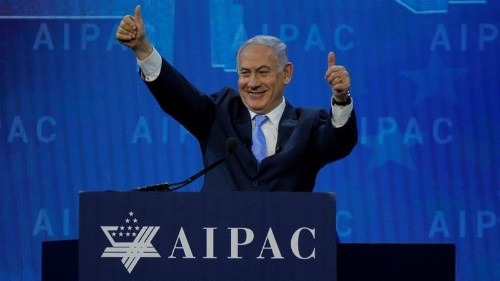 AIPAC convenes annual conference in Washington amid division