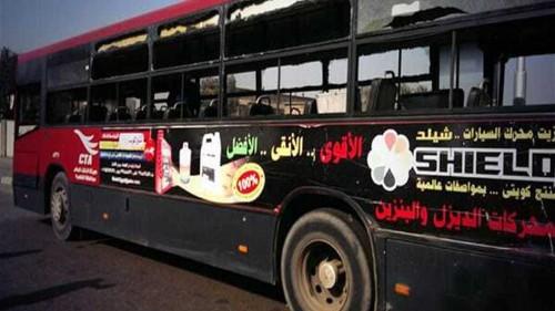 Blast targets bus in Egyptian capital