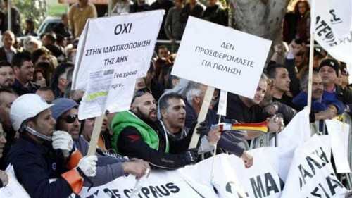 Cyprus throws out vital privatisation bill