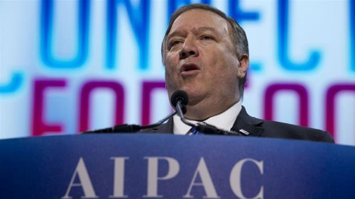 US officials vow support for Israel at AIPAC conference