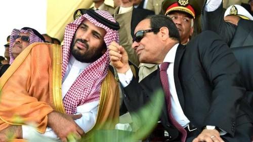 Saudi Arabia and Egypt sign 'Cairo Declaration'