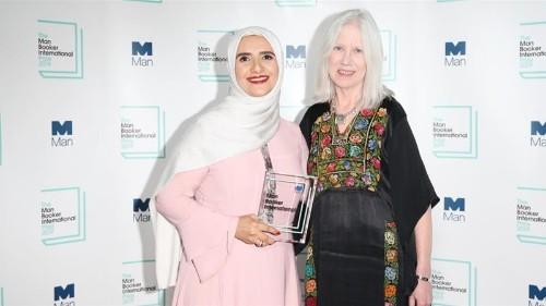 Omani author Jokha Alharthi wins Man Booker International Prize