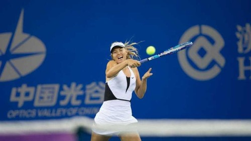 Injury forces Sharapova out of Wuhan Open
