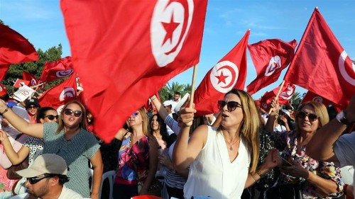 Four things to know about Tunisia's presidential election
