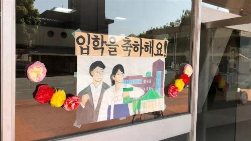 The existential crisis facing North Korean schools in Japan