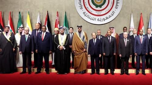 Beirut summit: Arab leaders agree 29-item economic agenda