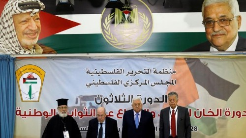 Why did the PLO suspend its recognition of Israel?