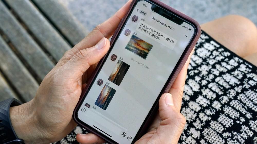 Judge delays US attempt to ban WeChat messaging app