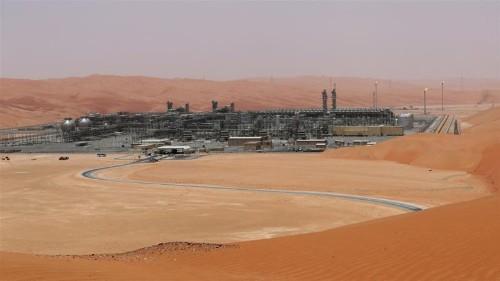 Drone attack by Yemen rebels sparks fire in Saudi oil field