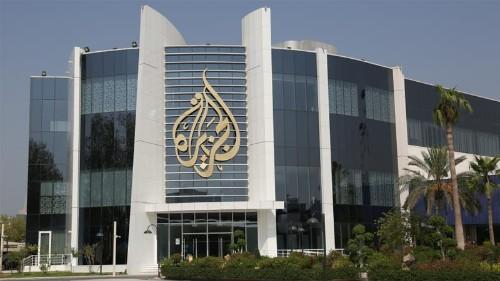 Bahrain files complaint against Al Jazeera with Arab League