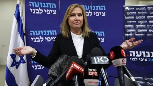 Former Israeli Foreign Minister Tzipi Livni quits politics