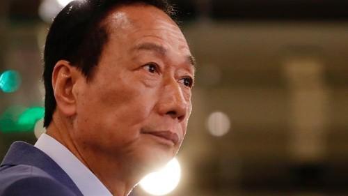 Foxconn's Gou quits Taiwan's KMT, for possible presidential bid