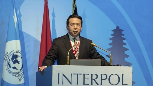 Ex-Interpol chief pleads guilty to corruption: China state media