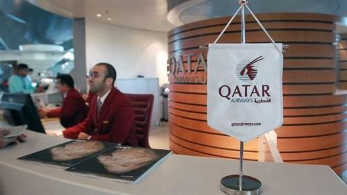 UN agency reviews airspace blockade against Qatar