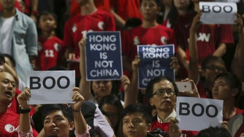 Hong Kong unveils bill making mocking of China's anthem a crime
