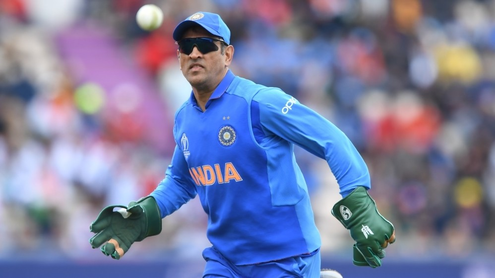 MS Dhoni, ex-India cricket captain, says 'consider me as retired'