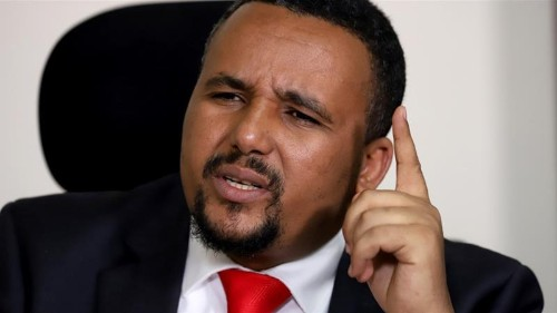Ethiopia: Youth gather at Jawar Mohammed's house to show support