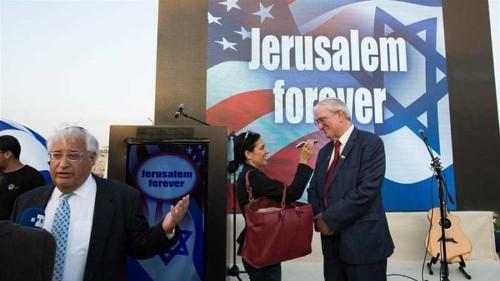 Trump picks settlement supporter as Israel ambassador