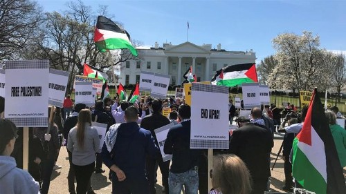 US rights groups rally against AIPAC outside White House