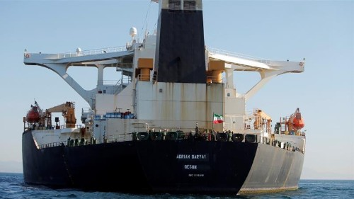 Gibraltar refuses US request to seize Iranian tanker