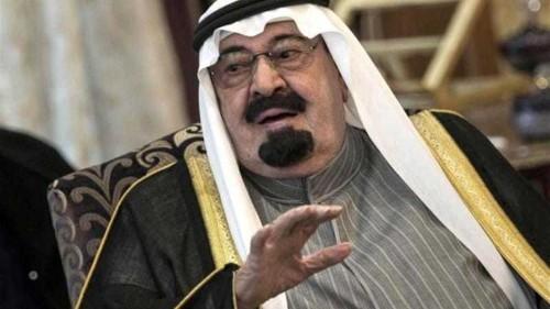 King Abdullah of Saudi Arabia hospitalised