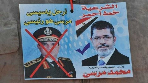 Morsi will never compromise says family