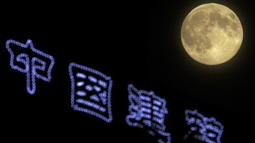 China to launch 'artificial moon' to illuminate city streets