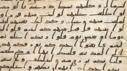 One of the world's oldest Quran manuscripts found in UK