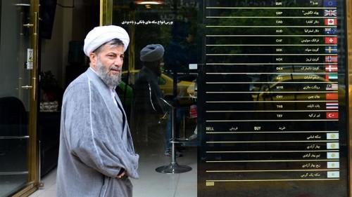 Iranians celebrate Nowruz under harsh sanctions