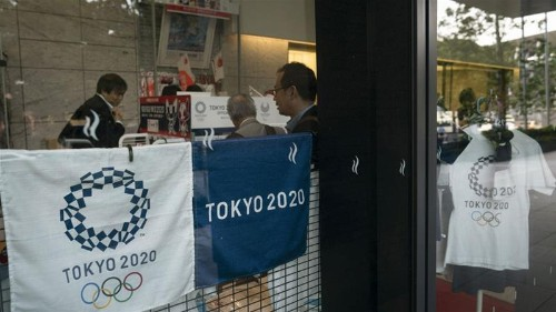 Tokyo Olympics tickets running out for Japanese amid high demand
