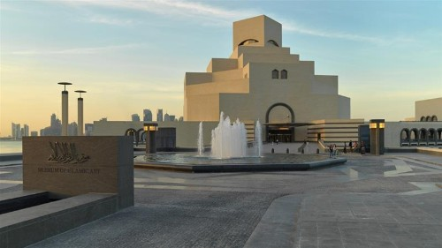 Simple, iconic: How I M Pei's Museum of Islamic Art reshaped Qatar