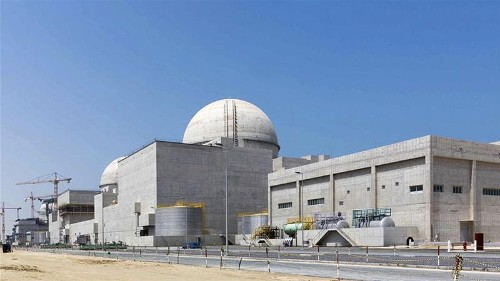 Could UAE nuclear reactors imperil the Gulf?