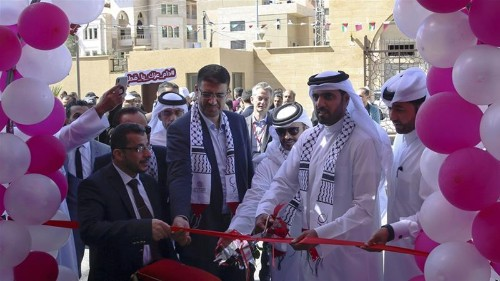 Qatar opens Gaza artificial limb and rehab centre
